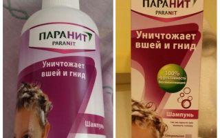 Mezzi Paranit repellente contro pidocchi e lendini