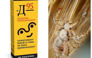 Indica D 95 per pidocchi e lendini