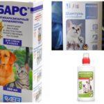 Shampoo pulci per cani e gatti