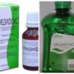 Mezzi Medifox-1
