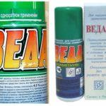 Shampoo Veda-2