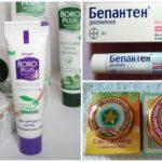 Mezzi per il trattamento delle punture di zanzara